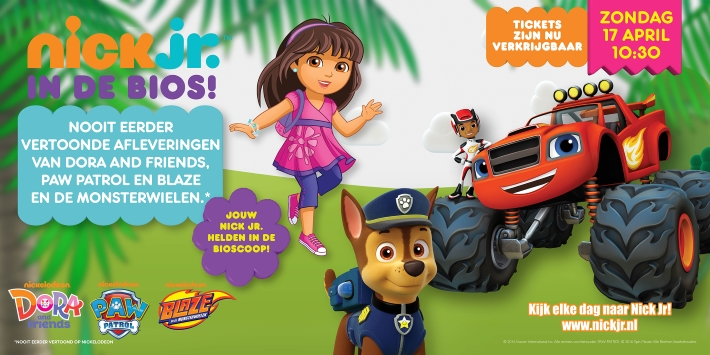 NickJr Cinema Online Banner-high-res